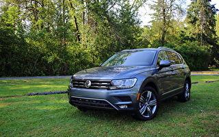 车评:价廉实用 2020 Volkswagen Tiguan SEL