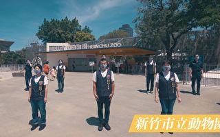 竹市警与高校合作 拍短片拒绝犯罪诱惑