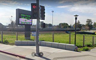 圣塔克拉拉县再增3个临时检测站