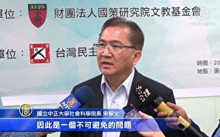 台印關係升溫 印太戰略「台灣牌」日益重要