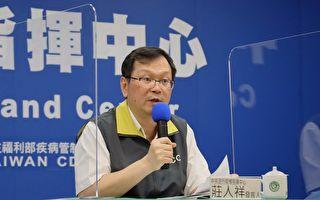 15日台灣增1例境外移入確診 自菲律賓返台