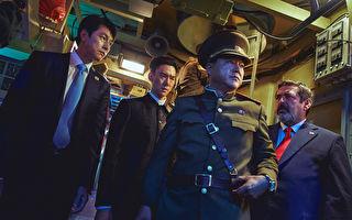 《钢铁雨:深潜行动》影评:精彩水下大战 韩国片也能做到!