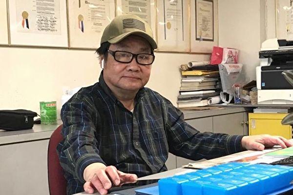 三華裔榮登「皇后區50強領袖」