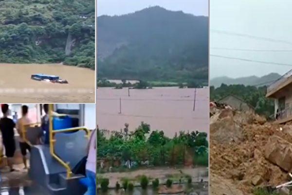 7月8日,湖南岳阳市的降雨量已突破1952年有气象记录以来的极值。邻省湖北省也将自然灾害救助应急响应提升到三级。图为湖南、湖北洪灾情况。(视频截图合成)
