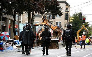 西雅圖「國會山自治區」被警察清場