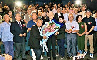 贡献台湾电影70年 中市举办李行导演影展
