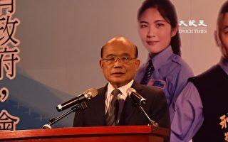 治安案件頻傳蘇揆震怒 高雄、台南警局長遭拔官