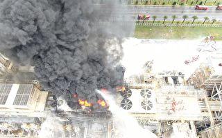 麥寮六輕工安意外  3人受傷  火勢已控制