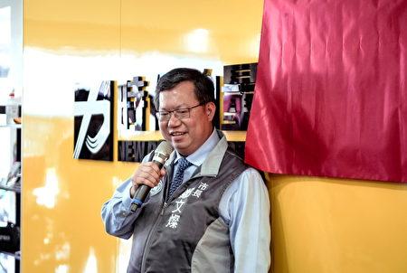 桃園市長鄭文燦表示,對於聯合服務處開幕也樂見其成。