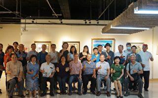 雲林縣寫生研究會會員聯展 斗六文觀處展出