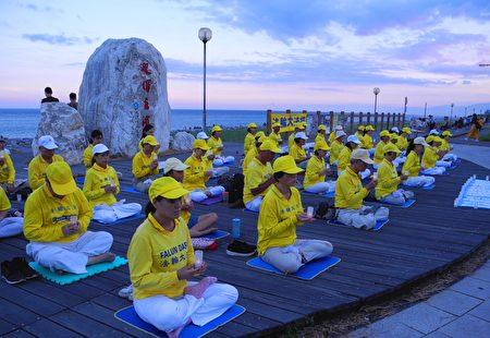法輪功反迫害21周年,台東法輪功學員在台東海濱公園舉行燭光悼念,呼喚正義良知。