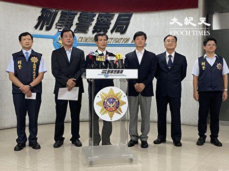 """刑事局副局长李西河8日说明全国警察机关执行""""全国同步扫黑行动专案""""成果。"""