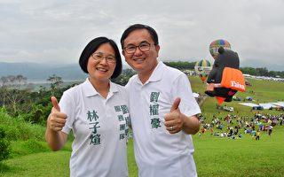 台东热气球疏运接驳 公路局补助843万