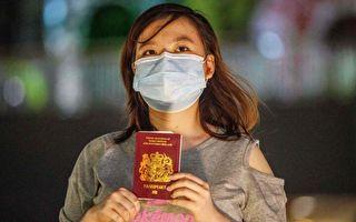移居英國的香港人租房難