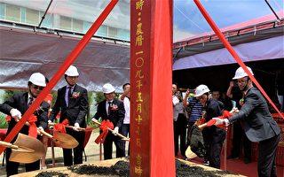看準台灣半導體前景 法製造商加碼投資10億