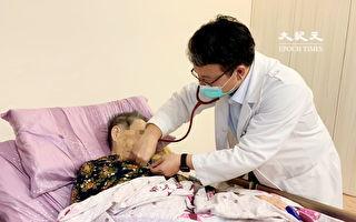 医师投入居家医疗服务  成为隐形翅膀和后盾