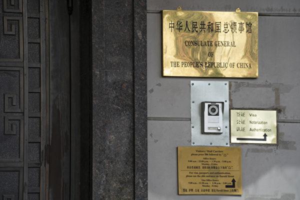 中共前外交官:美國關中領館 新冷戰正式拉開序幕