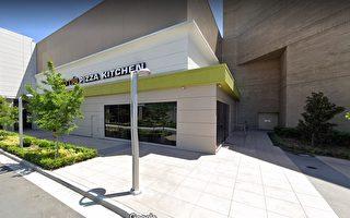 疫情下「加州比薩廚房」申請破產保護