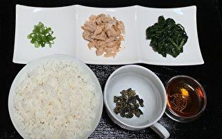 臺灣特色茶餐之二:高山烏龍茶泡飯