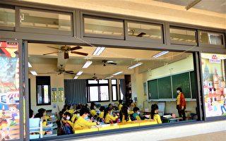 蘇揆指2年解決教室冷氣 中市學生好熱或有解