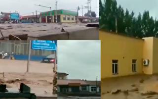 【現場視頻】內蒙古赤峰降暴雨 多地爆發山洪
