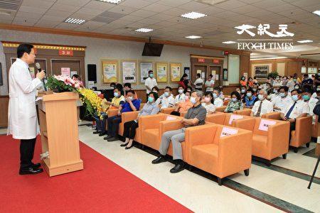 員生高階醫學影像中心開幕邀請眾多貴賓參加。