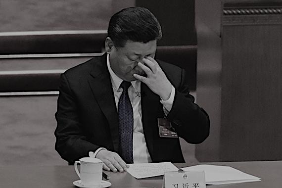 中共想經濟國內大循環  外媒:3大困難
