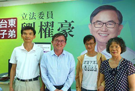 台東縣立法委員劉櫂豪(左2)與法輪功學員會談時表示,大家都應該站出來譴責中共暴行。