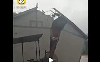 云南昭通洪灾 房屋被冲毁堕河 汽车水上漂
