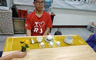 茶文化的薪火相傳 帶出瑞竹的新契機