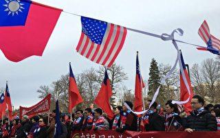 学者:美国是玩真的 实际行动拓展台国际关系