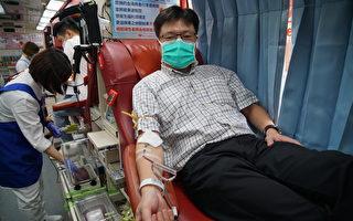 聯新25捐血傳愛  緩解血荒促進社會正向力量