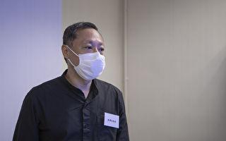 遭港大开除上诉 戴耀廷:不让林郑伤学术自由