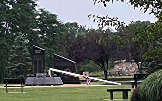 上州911纪念碑被破坏 警赏5500元捉嫌犯