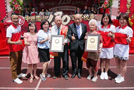人瑞級畢業校友和中壢國小校長吳鳳仙等合影。