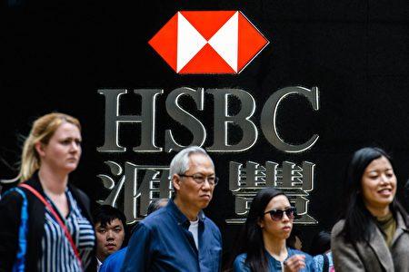 财金专栏作家林忠正昨(8)日指出,香港最有价值、最珍贵的是国际资金管理机构。
