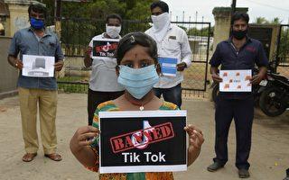 印度封杀抖音 母公司恐损失逾1700亿