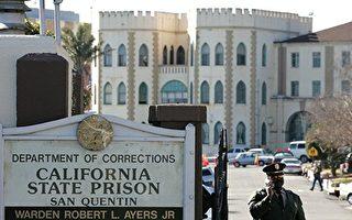 8月底前 加州監獄將再早釋8000囚犯