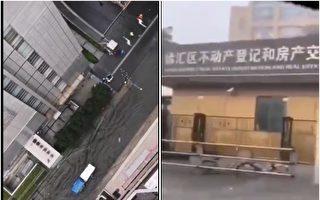 上海遭遇特大暴雨 多地成看海模式