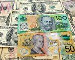 【貨幣市場】美元續下跌 英鎊澳元持強勢