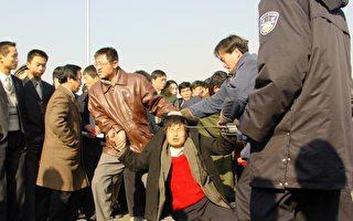 """多省""""610""""大规模抓捕骚扰法轮功学员"""