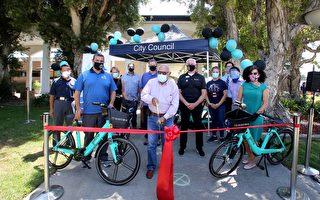 聖谷地區舉行電動單車共享啟動儀式