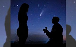 6800年一遇的罕見彗星見證他們的愛情