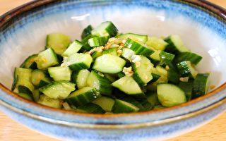 【美食天堂】私房涼拌黃瓜~只需5分鐘!夏天必吃!