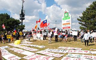 """组图:多伦多集会声援香港反""""国安法"""""""