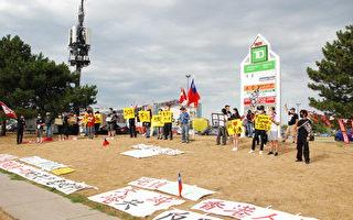 元朗事件一周年 多伦多港人集会撑香港