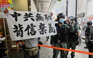 4名派发人员获释 香港大纪元感谢各界关心