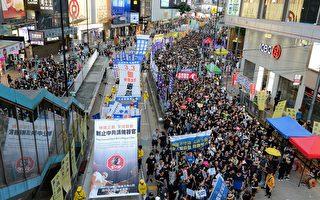 被捕香港大纪元员工:遭警威胁送中活摘
