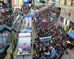 香港豪宅大量打折出售 叶刘淑仪叹富豪对港死心