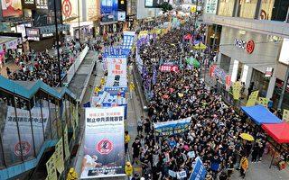 国安法实施一年 美总领事批香港恐怖气氛